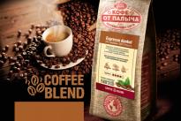 Кофе Эспрессо темный У Палыча (молотый)