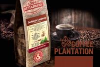 Кофе Гватемала Лампокой У Палыча (молотый)