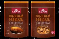 Миндаль Нонпарель обжаренный