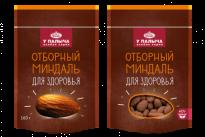 Миндаль в темном шоколаде с корицей