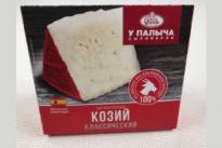 Сыр Козий Классический У Палыча